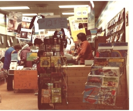 Record and Tape Retail Store of the eighties